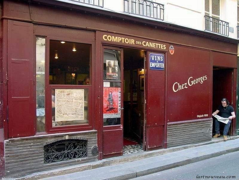 Hotel Rue Des Canettes Paris