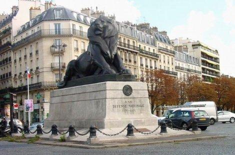 Copie Plaque Ville De Paris